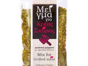 Μείγμα βοτάνων για κρέας σχάρας 35γρ.