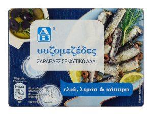 Σαρδέλες Σε Φυτικό Λάδι Με Ελιά, Λεμόνι & Κάπαρη 70 gr