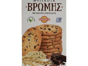 Μπισκότα Βρώμης Μαύρη Σοκολάτα 200gr