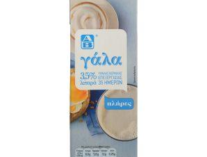 Γάλα Υψηλής Θερμικής Επεξεργασίας Πλήρες 1lt