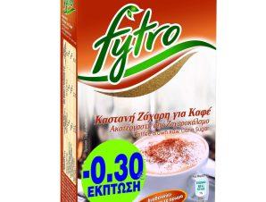 Ζάχαρη Καστανή Ακατέργαστη 500g Έκπτωση 0.30Ε