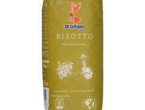 Ριζότο Carnaroli 500g