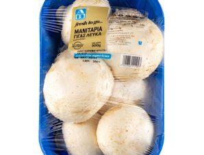 Μανιτάρια Γίγας Λευκά Agaricus 500 gr