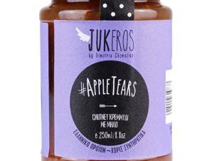 """Χειροποίητo τσάτνεϊ καραμελωμένων κρεμμυδιών με μήλο «Apple Tears» """"Jukeros"""" 250g>"""