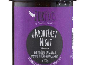 """Χειροποίητo τσάτνεϊ φράουλας με μαύρο πιπέρι & βαλσάμικο ξίδι «About Last Night» """"Jukeros"""" 250g>"""
