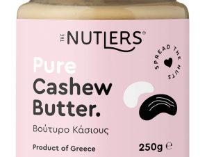 """Βούτυρο κάσιους, χωρίς ζάχαρη, Βόλου """"The Nutlers"""" 250g>"""