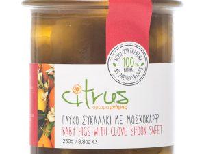 """Παραδοσιακό γλυκό κουταλιού συκαλάκι με μοσχοκάρφι, Χίου """"Citrus"""" 250g>"""